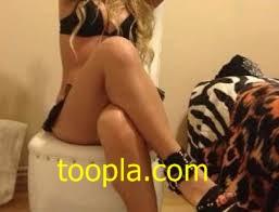 Beylikdüzü Lolita Escort